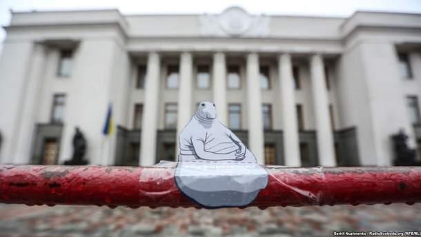 Україна вимагає капітального ремонту