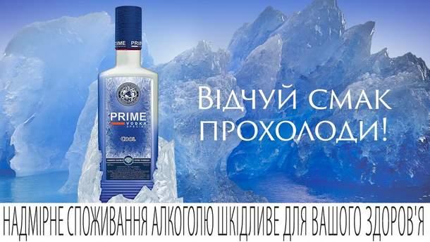 PRIME Cool