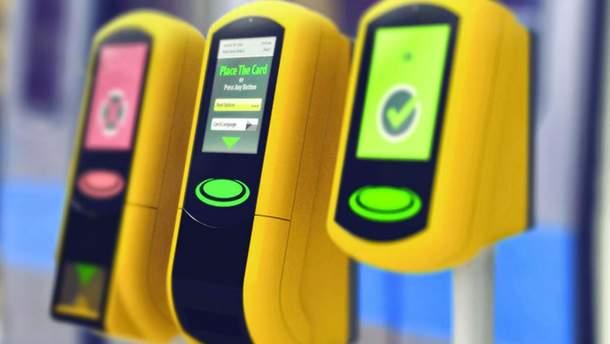 Когда Киев перейдет на электронные билеты в транспорте