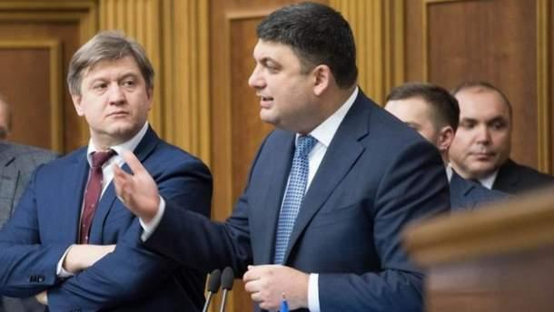Данилюк і Гройсман