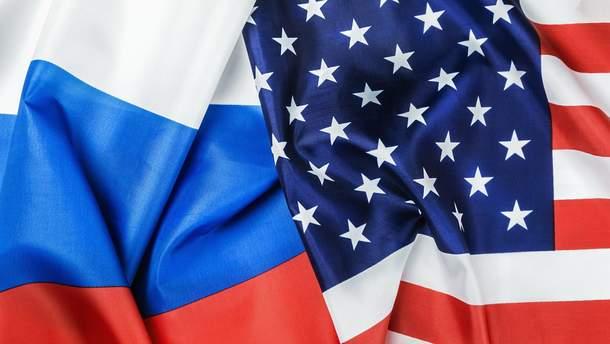 Як США може подолати Росію?