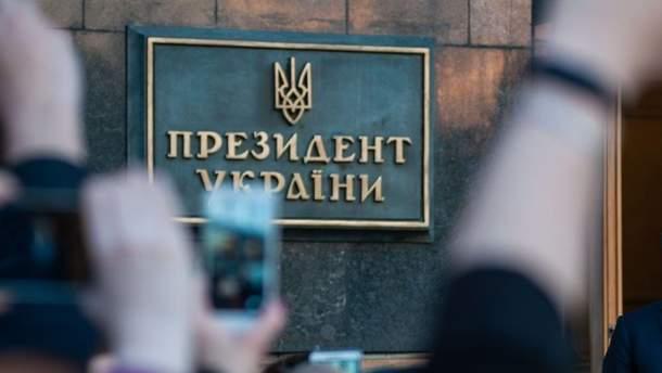 Будівлю Адмністрації Президента на вулиці Банковій можна здавати в оренду