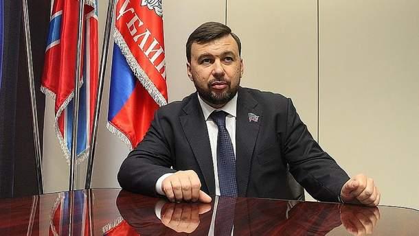 "Ватажок фейкової ""ДНР"" Денис Пушилін"