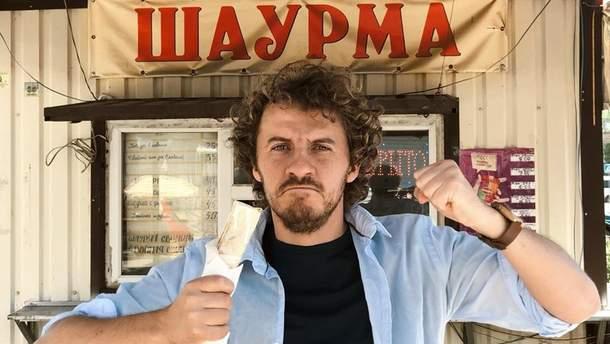 Євген Клопотенко