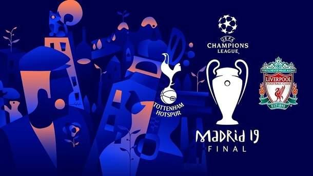 Тоттенхем – Ліверпуль: анонс на фінал Ліги чемпіонів 1 червня 2019