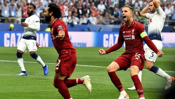 Тоттенхем – Ліверпуль: огляд матчу і відео голів - фінал Ліги чемпіонів 2019