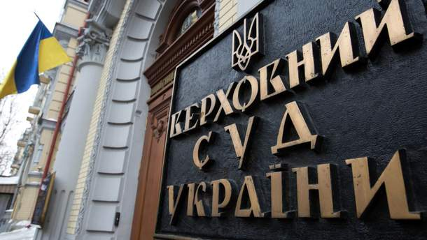"""Суд відмовився арештовувати нерухомість """"дочок"""" російських банків в Україні"""