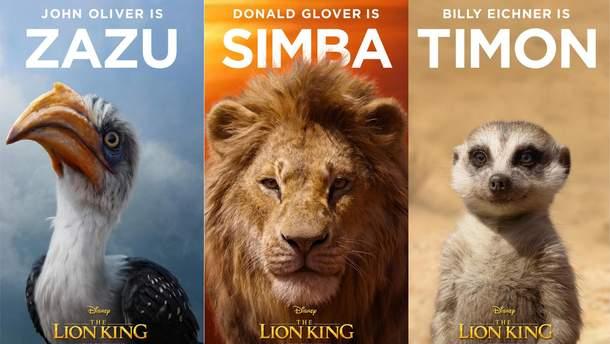 """Официальные постеры """"Короля Льва"""" 2019"""