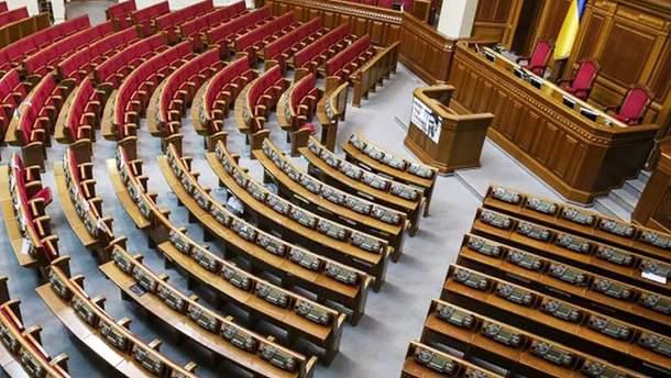 Кандидатами в народные депутаты официально зарегистрированы еще 9 человек