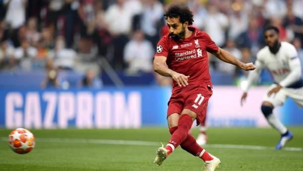 Мохамед Салах забив у фіналі Ліги чемпіонів