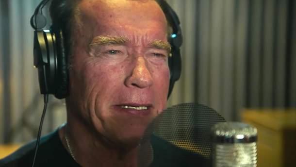 """Арнольд Шварценеггер записал дебютную песню """"Pump It Up"""""""