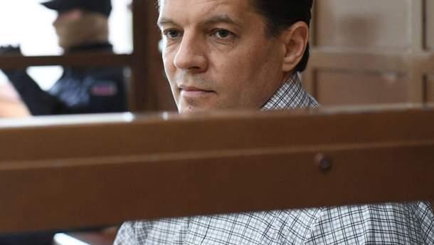 Политзаключенного Сущенко в России посетили родственники
