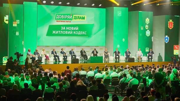 Мэры украинских городов объединились для участия в парламентских выборах
