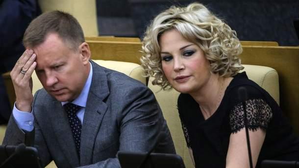 Денис Вороненков і Марія Максакова