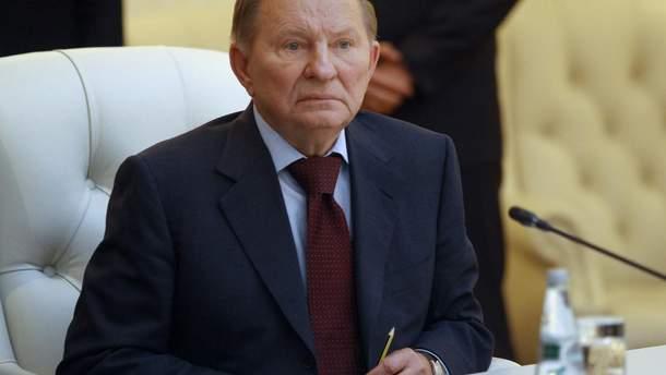 Леонід Кучма повернувся в ТКГ в Мінську