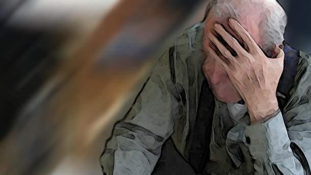 Симптоми деменції