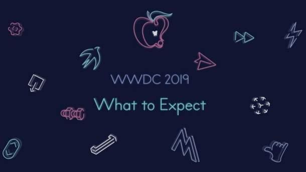 Презентація Apple WWDC 2019 літо: трансляція 3 червня 2019