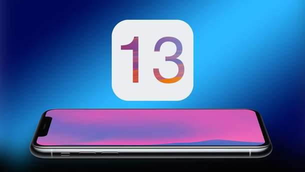 Операційну систему iOS 13 представили офіційно - що нового