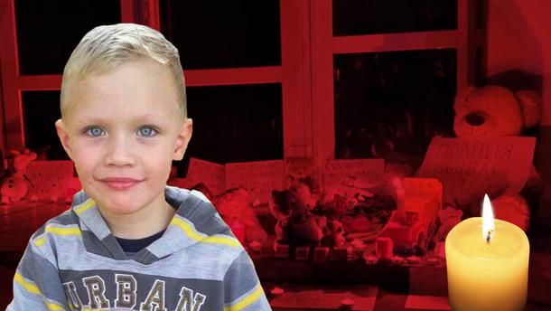 Суд над поліцейськими, які вбили хлопчика - запобіжний захід