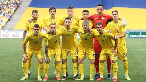 Збірна України з футболу U-21