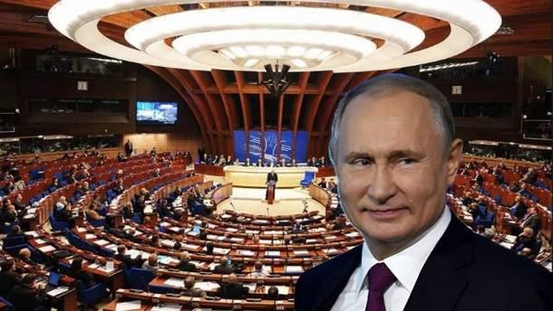 ПАСЕ может вернуть Россию в состав Ассамблеи