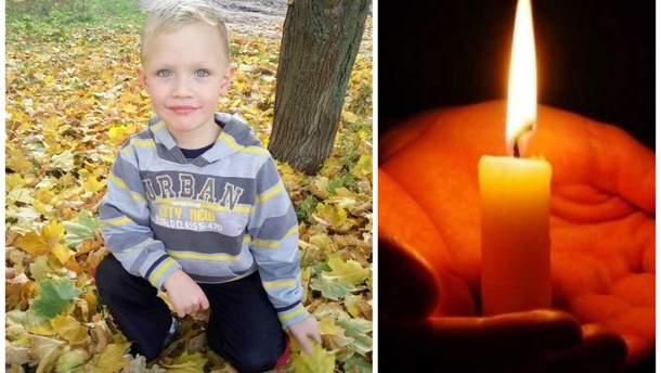 Як політики реагують на вбивство хлопчика поліцейськими