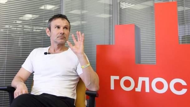 Вакарчук виступив за збереження діалогу з Росією
