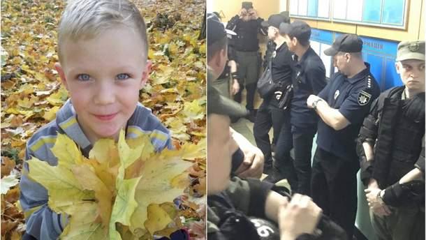 Суд у Києві обрав запобіжний захід вбивцям 5-річного хлопчика