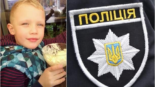 Хто з силових структур має піти у відставку через вбивство 5-річного хлопчика поліцейськими