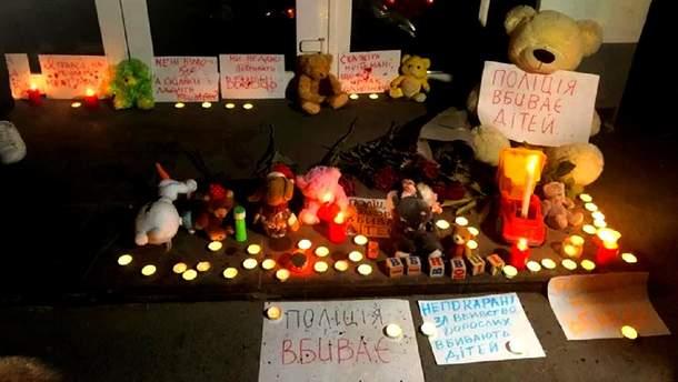 Вбивство п'ятирічного хлопчика поліцейськими - чи покарають Авакова