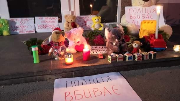 Мітинг в Україні через вбивства хлопчика поліцейськими - 04.06.2019