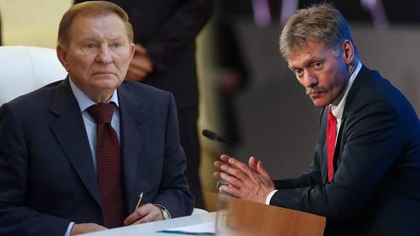 Реакция Кремля на возвращение Кучмы в ТКГ