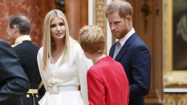 Принц Гарри и Иванка Трамп