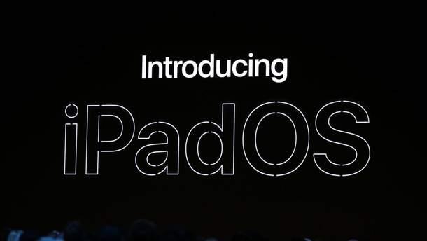 Apple представила iPadOS