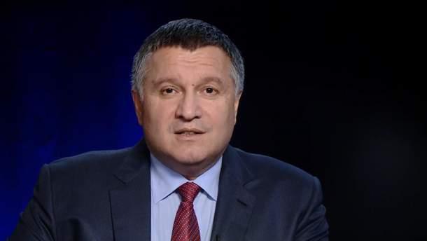 Петиція за відставку Авакова - підписали більше 20 тисяч осіб