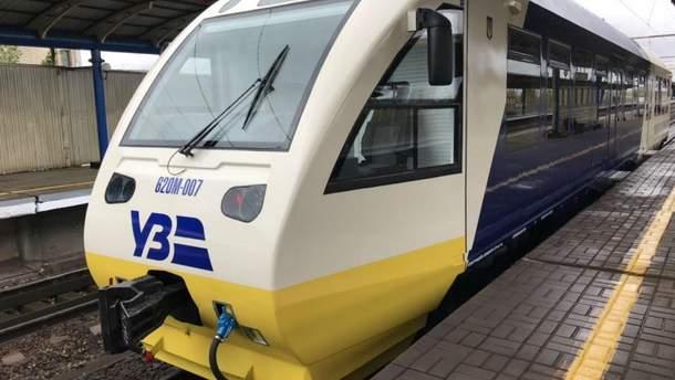 Поїзд до Борисполя