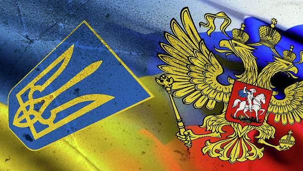 Каждый пятый украинец не считает Россию агрессором