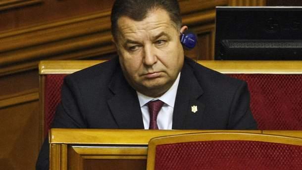 Комитет Рады не поддержал отставку Полторака