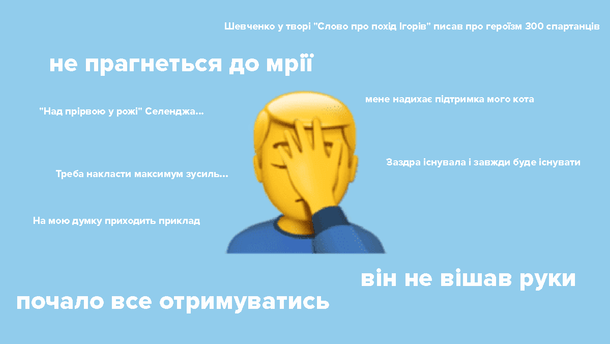 Перлы ВНО-2019