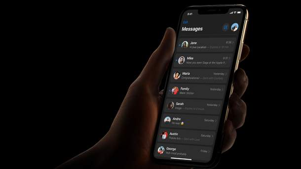 В iOS 13 виявили цікаву неанонсовану функцію