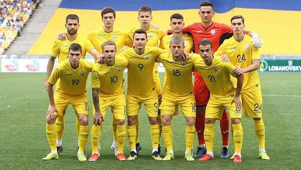 Збірна Україна U-21