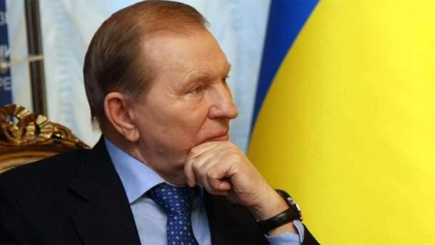 Предложение Кучмы снять блокаду с ОРДЛО рассмотрят в Минске