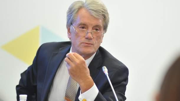ГПУ выдвинула Ющенко подозрение