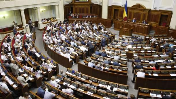 Рада приняла закон, который предусматривает процедуру импичмента