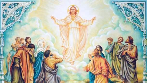 Картинки з Вознесінням Господнім 2019 - привітання-картинки