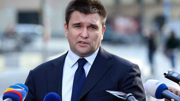 Глава МИД Павел Климкин не уходит в отставку