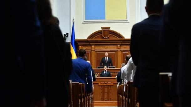 Рада не поддержала законопроект Зеленского о незаконном обогащении