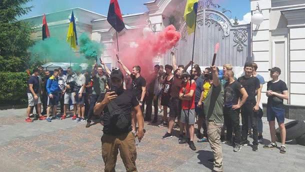 Митинг под домом Порошенко в Козине