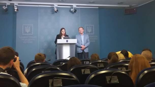Леонид Кучма выступил на брифинге в Администрации Президента