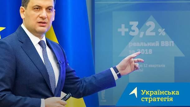 Партія Українська стратегія - склад партії на парламентські вибори 2019